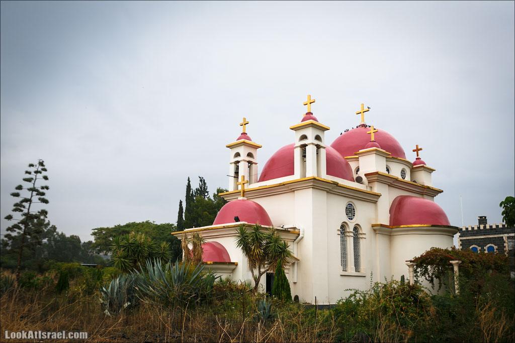 Церковь 12 апостолов - Капернаум православный