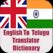 English To Telugu Translator Dictionary