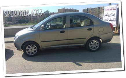 Speranza A213 Chery in Egitto - autodimerda.it