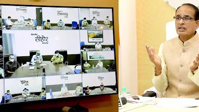 MP news: 15 मई तक सब कुछ बंद कर दें, संक्रमण की चेन तोड़ दें CM Shivraj Singh Chauhan