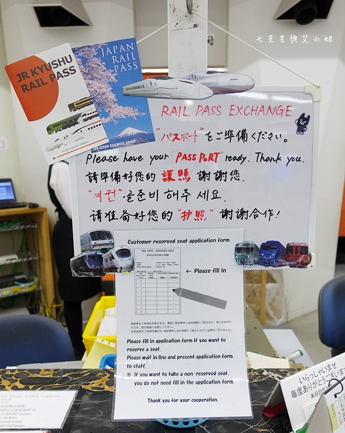 11 【日本九州】JR特急 由布院之森(ゆふいんの森)-優雅復古風觀光列車,九州旅遊必搭~(內含JR九州鐵路周遊券/JR九州Pass分享)