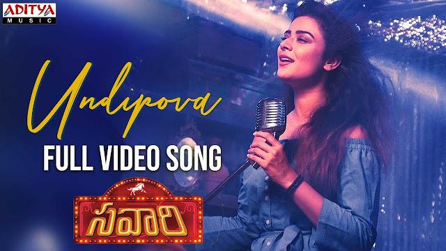 Undipova Nuvvila Song Lyrics in Telugu | Undipova