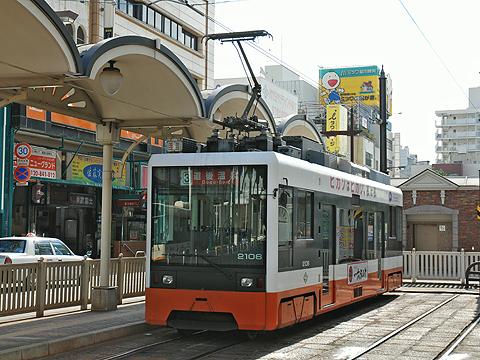伊予鉄道 松山市内線 2106号