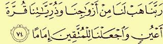 Amalkan Doa Ini Agar Diberi Istri Sholehah Dan Keturunan Yang Sholeh Sholehah