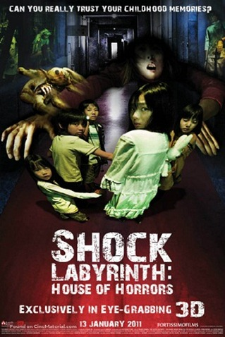 1463482452_the-shock-labyrinth-3d-2009