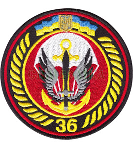 ДШБ 36 Обр МП \Нарукавна емблема