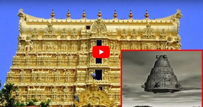 ovni antigo descoberto na india