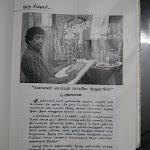 IMG_20130108_074758.jpg