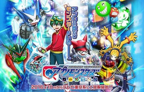 Nuevos-miembros-en-el-reparto-del-anime-de-Digimon-Universe