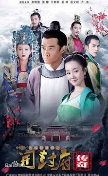 Phủ Khai Phong (VTV2)