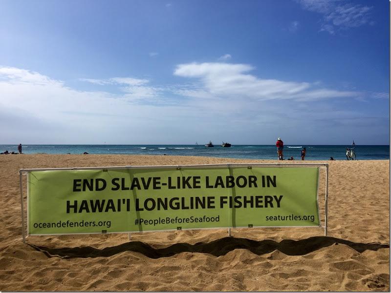 Kaimana Beach Banner 20171130