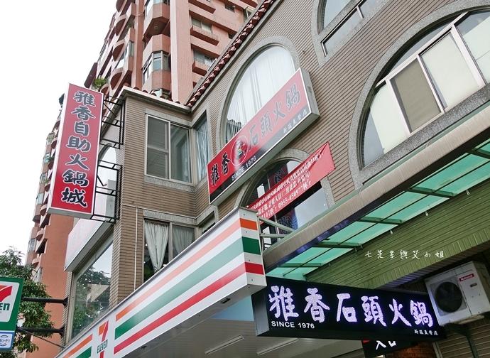 1 雅香石頭火鍋 新北新莊 西門町老店