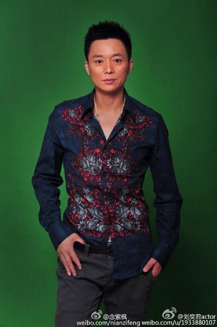 Liu Yijun China Actor
