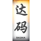 dalma-chinese-characters-names.jpg