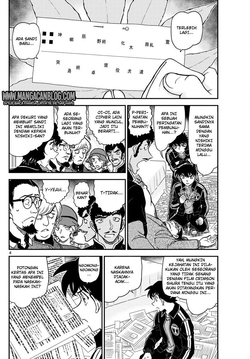 Detective Conan Chapter 1001-3