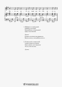 Игра с погремушкой А. Филиппенко: ноты