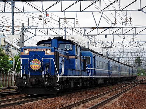 JR北海道「急行はまなす」 DD51