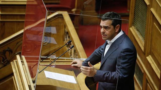 Τσίπρας: Καταστράφηκε η Οικονομία με το πεντάμηνο lockdown- Επίθεση για απευθείας αναθέσεις