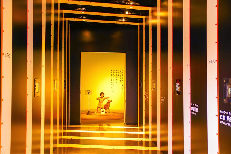 Sannai-Maruyama site photo16