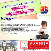 Screenshot of Kasaragod Vartha MalayalamNews