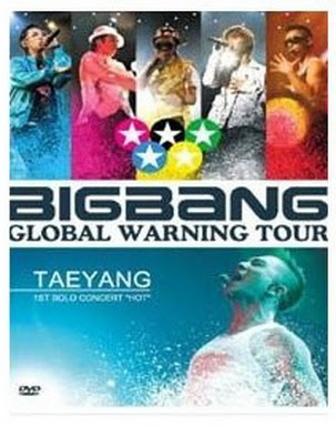 [TV-SHOW] BIG BANG 빅뱅 – Global Warning Concert (2009/01/16)