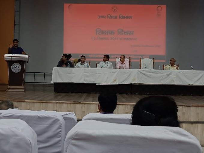 शिक्षक दिवस पर झांसी DM ने किया पुष्पेंद्र सिंह चौहान को सम्मानित