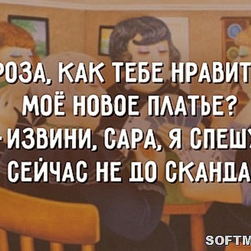 Одесские женщины неповторимы!