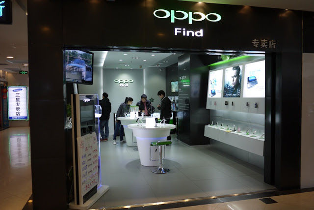 """Find Me"": Oppo's Bold Media Campaign for a Smartphone ..."