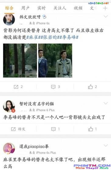 Lý Dịch Phong bị chỉ trích vì nghiện sử dụng diễn viên đóng thế - Ảnh 5.