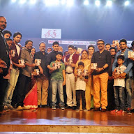 Sri Sri Audio Launch Photos