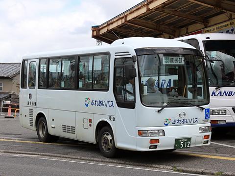 蒲原鉄道「五泉市ふれあいバス」