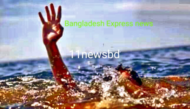 Rajshahi University student died by drowning in the shower down