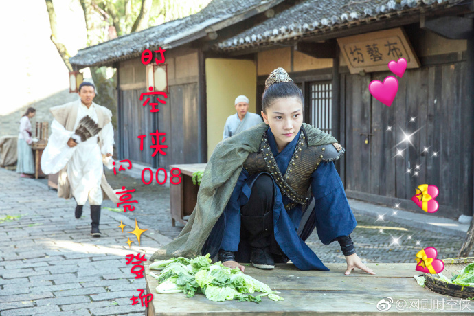 Knight of Time China Web Drama