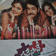 Padesave First Look Launch Photos