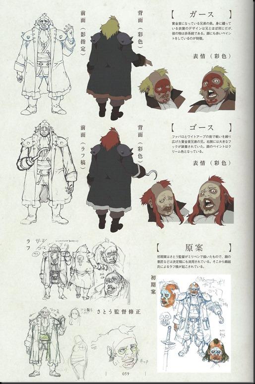Shingeki no Bahamut Genesis Artworks_814079-0061