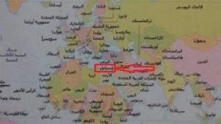Facebook menace de fermer la page des oulémas algériens à cause de la carte géographique de la Palestine