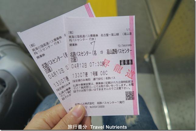 昇龍道高速巴士周遊券 (4)