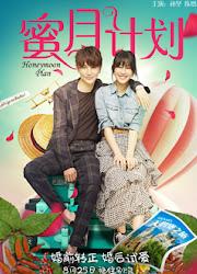 Honeymoon Plan China Movie