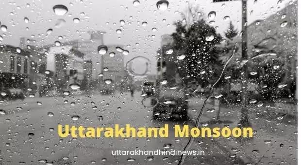 Uttarakhand Weather News: 4 सितंबर से एक बार फिर तेज बारिश के आसार
