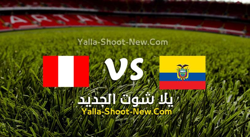 مباراة الإكوادور والبيرو
