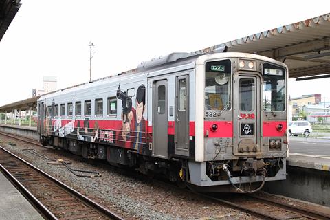 JR北海道 キハ54 522 ルパン三世ラッピングトレイン 釧路駅にて