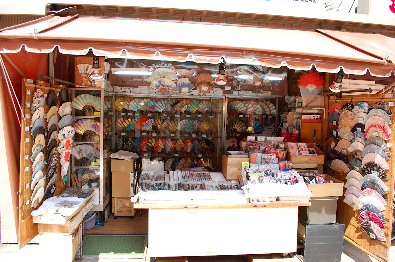 2014 Japan - Dag 11 - jordi-DSC_0968.JPG