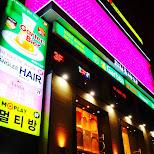 garten bier in Seoul, Seoul Special City, South Korea