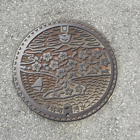 Man hole cover in Kin, Okinawa