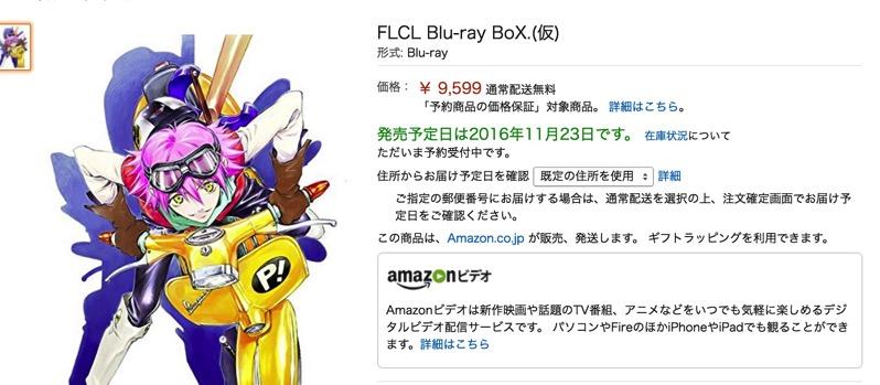 Flclbdboxhatubai