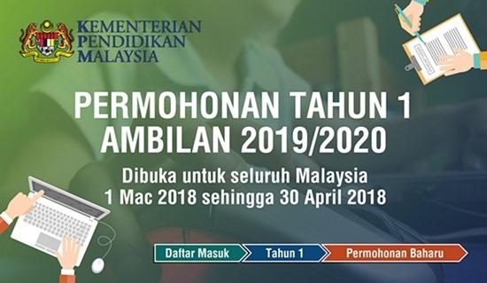 pendaftaran tahun 1 2019 2020