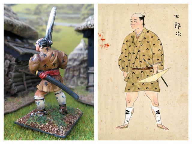 Les Sept Samourais ! *** MàJ : Epilogue *** 04_SevenSamurai_4_Shichirooji_lowres