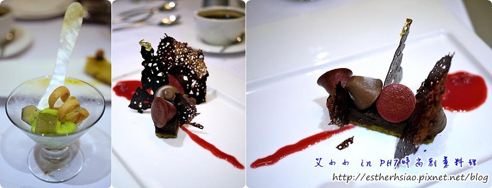 22 黑鑽甜點