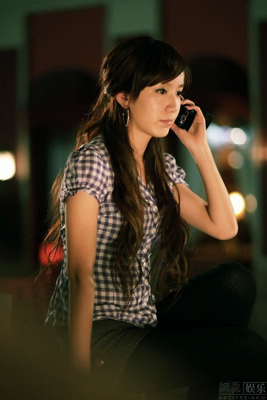 iPartment 2 China Drama