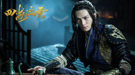 The Fate of Swordsman China Drama
